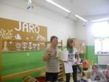 Jaro_s_ilustrátorem